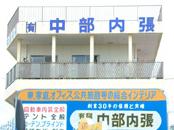 インテリア用品店舗 沖縄市字美里